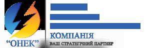 Енергопостачання в м. Одеса